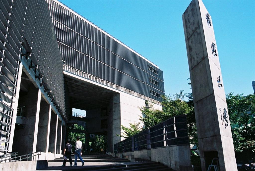 実践大学 華語中心