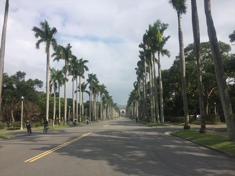 国立台湾大学 付属中国語センター国際華語研習所