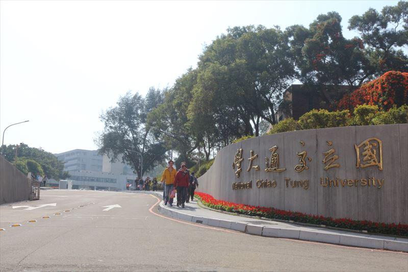 交通大学 付属中国語センター
