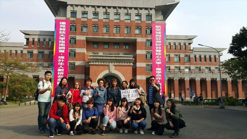 開南大学 華語中心