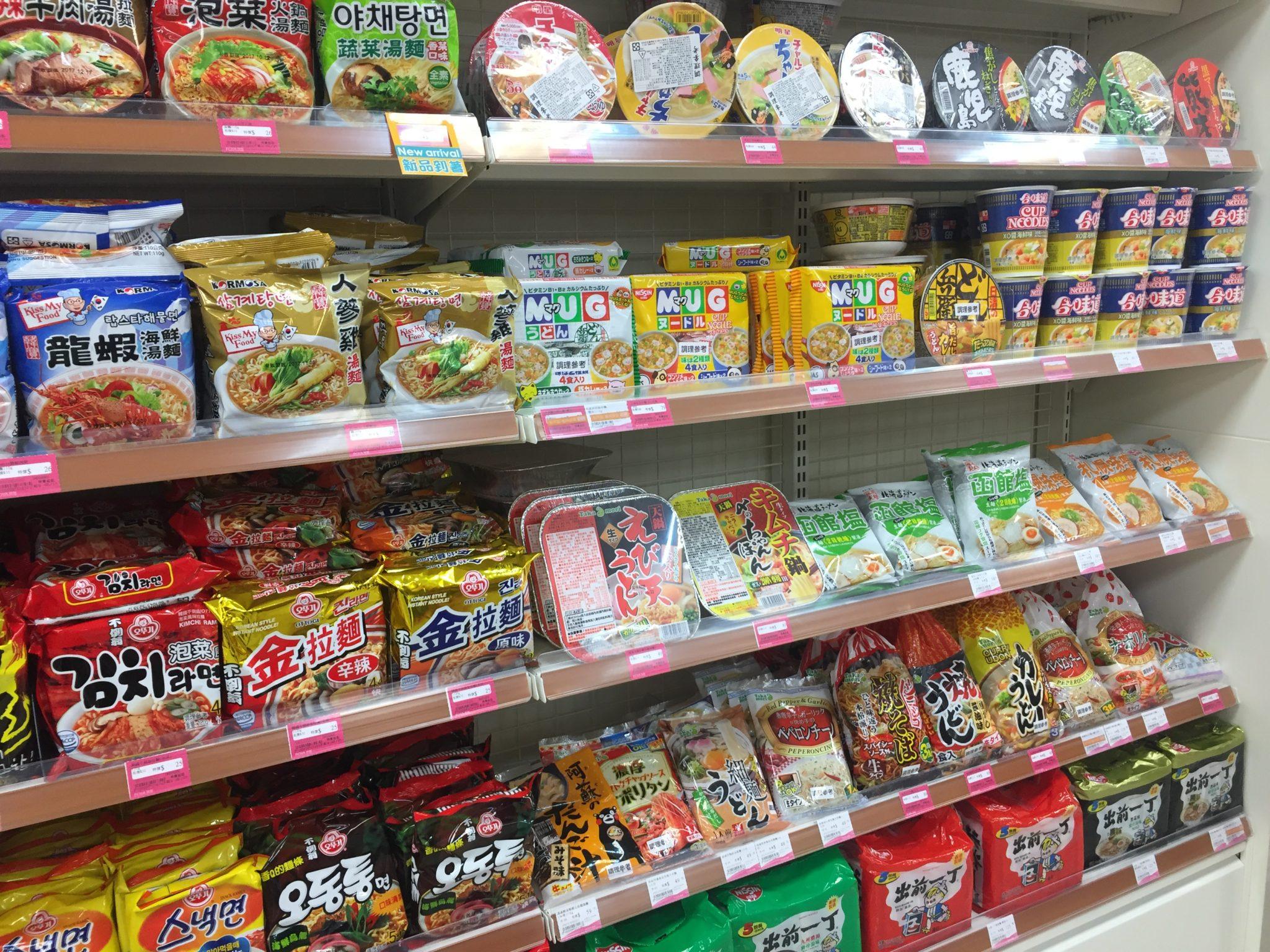 台湾の物価臺灣的物價