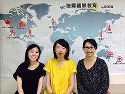 台湾の銀行について