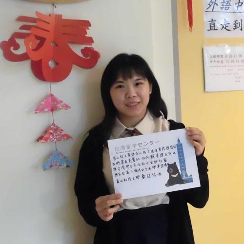 崑山科技大学 付属中国語センター